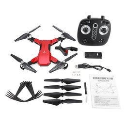CS-7 GPS Foldable Quadcopter With 4 Channel 6-Axis Gyro UAV 1080P Camera Speed Adjustable Headless Mode Gravity Sensing Drone on Sale
