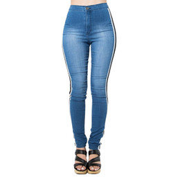 Wholesale slim jeans for women for sale - Group buy Slim Jeans for Women Designer Skinny High Waist Denim Pencil Pants Stretch Waist Strip On The Side Party Work Pants