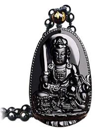 $enCountryForm.capitalKeyWord Australia - Fine Jewelry Pure Handmade Natural Obsidian Manor Bodhisattva Lion Lion Pendant Necklace Free Shipping