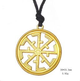 $enCountryForm.capitalKeyWord Australia - Slavic Pagan Symbol Pendant Viking Rune Totem Amulet Talisman Necklace