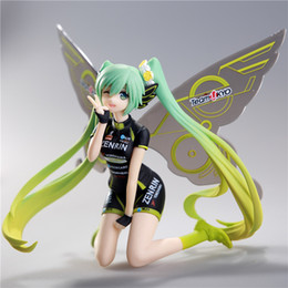 Racing miku figuRe online shopping - Anime Cute Hatsune Miku Butterfly Racing Baby Cos Style PVC Action Figure Collectible Model Toy cm