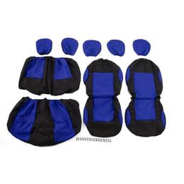 Опт 9шт съемные моющиеся трикотажные авто красивый чехлы на сиденья универсальные защитные чехлы Руководство пользователя прост в установке