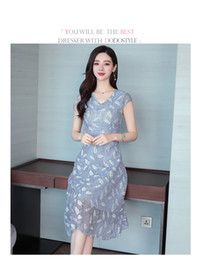 Fans Work Australia - Fashion Korean version of the temperament of the famous Yuanyuan Fan screen dress in the long slim...