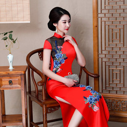 $enCountryForm.capitalKeyWord Australia - Sexy Chinese tang suit Qipao vestido oriental traditional costumes long summer cheongsam dresses Chinese mordern red wedding party dress