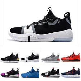 71e26f41c49 Kobe Ad Australia - Kobe AD EP Mamba Day Sail Multicolor men Basketball  Shoes Wolf Grey