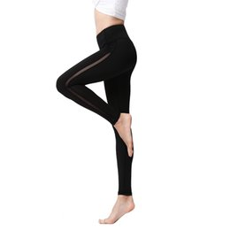 womens white yoga pants UK - Womens Sports Yoga Pants High Waisted Workout Leggings Hips Push Up Pants Fitness Running Dance Trousers Mesh Stitching Tights Skinny Pants