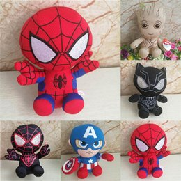 $enCountryForm.capitalKeyWord Australia - 15cm ty The Avenger Super Hero Panther SpiderMan Tree Man American Captain Plush Toy Gifts for ChildrenGifts for Children
