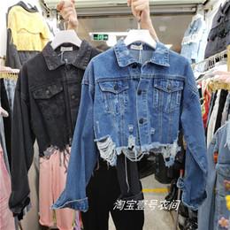 Discount street wear jackets - High Waist Denim Jacket Womans Small Short Jacket for Spring and Autumn 2019 Girls Ladies Street Wear Coat Basic Coats N