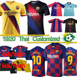 new products 4f9ca 5aeb8 Messi Thai Jersey NZ | Buy New Messi Thai Jersey Online from ...