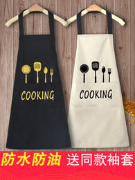waterproof work aprons 2019 - Kitchen cotton working apron waterproof oil-proof summer thin breathable Black family restaurant chef men and women disc