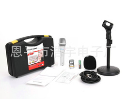 used microphones Australia - Story2019 Capacitance Mobile Phone Direct Seeding Equipment Microphone ( Need Coordination Sound Card Use )