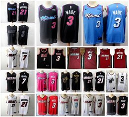 basketball miami NZ - Mens 3