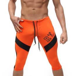 $enCountryForm.capitalKeyWord NZ - Men's Clothing Casual Elastic Low Waist Jogger Knee Length Compression Long Boxer Drawstring Shorts J190628