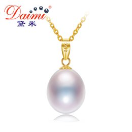 Yellow Gold Pendants Australia - Daimi 18k Yellow Gold Pendant 8.5-9mm Freshwater Pearl Pendant Necklace Simple Fine Jewelry J190611