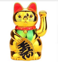 $enCountryForm.capitalKeyWord Australia - Gold Maneki Neko Cute Lucky Cat Electric Craft Art Home Shop Hotel Decoration