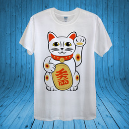 a1af7b78 Details zu Japanese Lucky Cat Maneki Neko White Happiness T-shirt 100%  Cotton unisex women Funny free shipping Unisex Casual Tshirt top