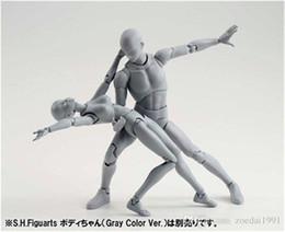 $enCountryForm.capitalKeyWord Australia - Figuarts BODY KUN   BODY CHAN body-chan body-kun Grey Color Ver. Black PVC Action Figure Collectible Model dolls Toy