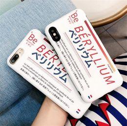 $enCountryForm.capitalKeyWord Australia - Trend Japan and South Korea Scrub Full Soft Case Cover FOR:iphone 6 6s 7 8 x xr xs max plus Phone Case