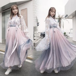 chinese suit skirt Australia - New Style Photo Shoot Improved Chinese Clothing Embroidery Flower Vest Jacket on Suit 6 M Big Hemline Gradient Qi Waist Skirt We