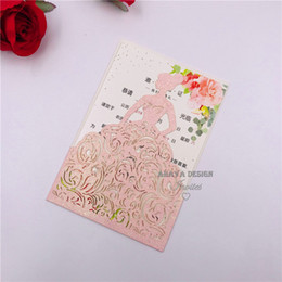 Quinceanera Invitations Online Shopping