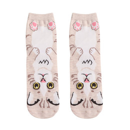 Perimedes profissional marca sport meias meias de algodão mulheres animal cat arte de animação personagem bonito presente respirável meia # y10
