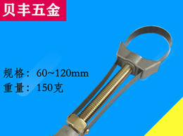 Oil Filter Wrench Tool NZ | Buy New Oil Filter Wrench Tool Online