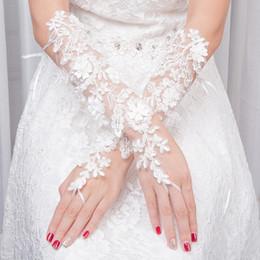 venda por atacado 2019 quente barato branco barato applique lace longa luvas de casamento de casamento acessórios de casamento acima do comprimento do cotovelo