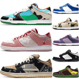 panda fabrics Canada - 2020 Top Quality SB Dunk Low Trainers Chunky Dunky Valentine Day Mens Women Trainers Running Shoes Fashion Paris Panda Pigeon Sport Shoes