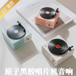Vinyl Record Player Bluetooth Wireless Audio Mini portátil pequeno Aço canhão Multi-Function do registro de vinil Bluetooth Speaker