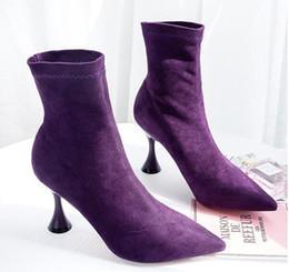 Purple Martin Boots Australia - Autumn winter new Martin boots women's elastic boots wild pointed high-heeled shoes women's cat heel short boots