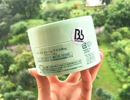 face masks skincare 2020 - Hot sale Japan Brand Skincare Moist Cream Mask Pro. 175g DHL Free Ship