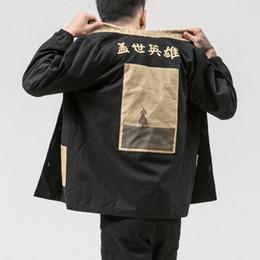 $enCountryForm.capitalKeyWord Australia - Drop Shipping Autumn Winter Hero Kanji Japanese Street Cotton Jacket Black Red Hip Hop Thick Coat Us Size Xs-xxl