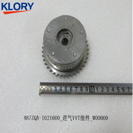 $enCountryForm.capitalKeyWord Australia - 487ZQA-1021600 VVT Actuator Camshaft Timing Gear For BYD S7 Tang Song engine 487ZQA 10945489-00