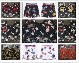 d719d12a3fbf 2018 Independence Day Embroidered 23MJ 23Lebron James 3 Allen Iverson 15  Carter 1 Tracy McGrady Adult Men s Jersey