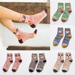 $enCountryForm.capitalKeyWord Australia - High Quality Cotton Happy Socks Men Women British Style Casual Designer Socks Easter Eggs Christmas Print Funny Socks#25