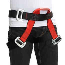 Опт Новый открытый альпинистский ремень безопасности Половина тела для скалолазания скоростного спуска ремни Rappel пояса альпинистские аксессуары