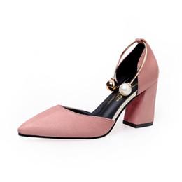 $enCountryForm.capitalKeyWord UK - Designer Dress Shoes Women Sandals High Heels Summer Women Gladiator Sandals Block Heels Pearl Strap Women Pumps Chunky Heels 8cm