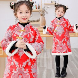 Wholesale chinese clothes for kids for sale - Group buy Chinese Traditional Ancient Princess Cheongsam Dress for Kids Baby Girl New Year Floral Embroidery Faux Fur Zipper Red Clothing