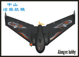 $enCountryForm.capitalKeyWord Australia - new EPP plane RC airplane MODEL HOBBY TOY RC FLYWING winspan:880mm FLY SHARK RACE AND FPV FLYWING HAVE KIT SET OR PNP SET