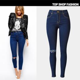 $enCountryForm.capitalKeyWord Australia - High Waist Skinny Fashion Jeans for Women Knee Hole Elastic Girls Slim Ripped Denim Pencil Pants Plus Size