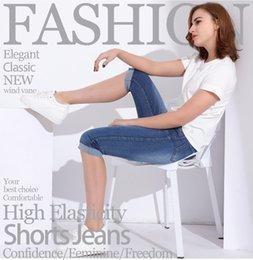 Ingrosso Plus Size Skinny Capris Jeans Donna Donna Stretch Al ginocchio Lunghezza Denim Pantaloncini Jeans Pantaloni Donna con vita alta estate