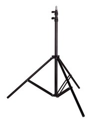 $enCountryForm.capitalKeyWord Australia - hoto Photo Studio kits Photography Studio Adjustable 2M(79in) Light Stand Tripod With 1 4 Screw Head For Flash Umbrellas Reflector Light...