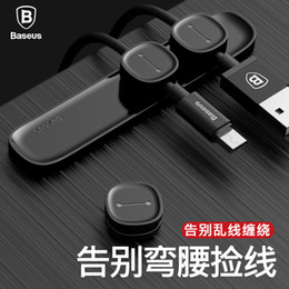 $enCountryForm.capitalKeyWord Australia - Pea Pod Magnetic Suction Clamp Data Line Collect Hub Convenient Creative Gift Desktop Finishing Buckle