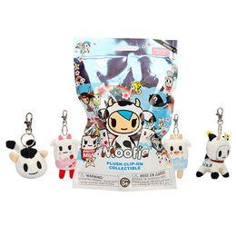 Cute Phone Chains Australia - Cute Animal Cow Blind Box Ornaments Key Chain Mobile Phone Backpack Pendant Plush Keychain