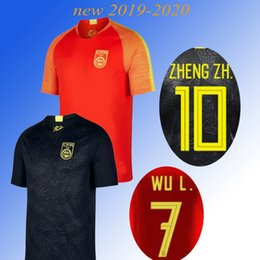 $enCountryForm.capitalKeyWord UK - 2018 19 Chinese black dragon soccer jersey black football Jersey the china national team black dragon national football uniform