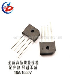 Diode Bridge Rectifier Australia | New Featured Diode Bridge