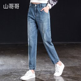 Wholesale Elasticity High Waist Women Harem Jeans New Calf Length Scratched Reipped Bleached Casual Vintage Jeans Spring Summer