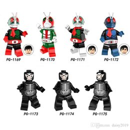 Soldier maSkS online shopping - Kamen Masked Rider No V3 Shocker Soldier Super Heroes CollectionToys for children PG8101