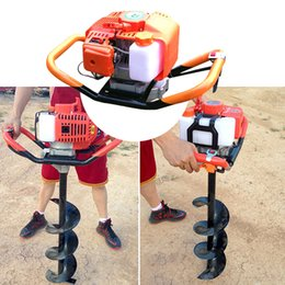 digging machines Australia - Portable Digger Two-stroke Gasoline Engine Drilling Machine Tree Planting Garden ExcavatorGround Drill Dig Tools