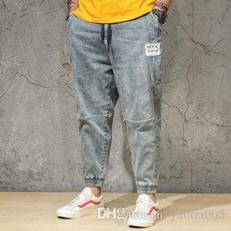 Japanese pants online shopping - Light color mens fashion jeans plus fat large size loose harem pants Japanese trend nine pants